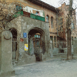 courtyard дворы харьков lumia nokia